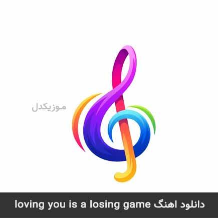 دانلود اهنگ loving you is a losing game Duncan Laurence