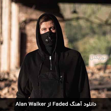 دانلود اهنگ Faded Alan Walker
