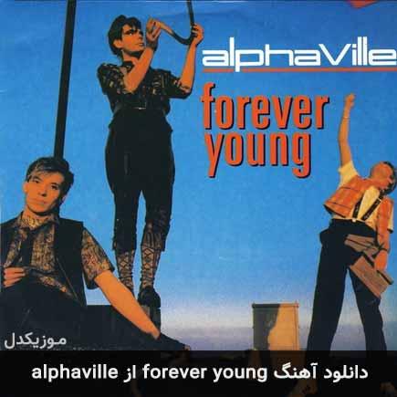 دانلود اهنگ forever young alphaville