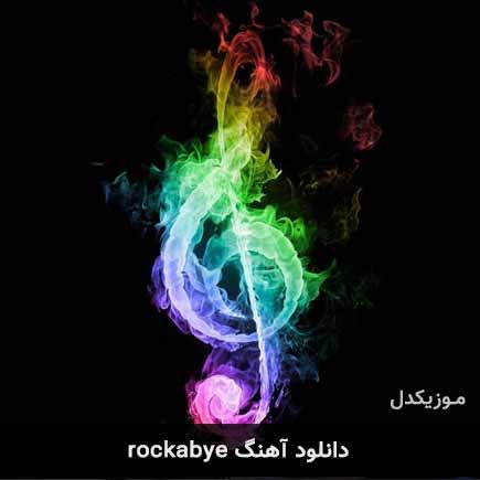 دانلود اهنگ Rockabye Clean Bandit