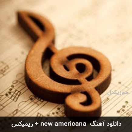 دانلود اهنگ New americana هالزی