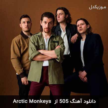 دانلود اهنگ 505 Arctic Monkeys
