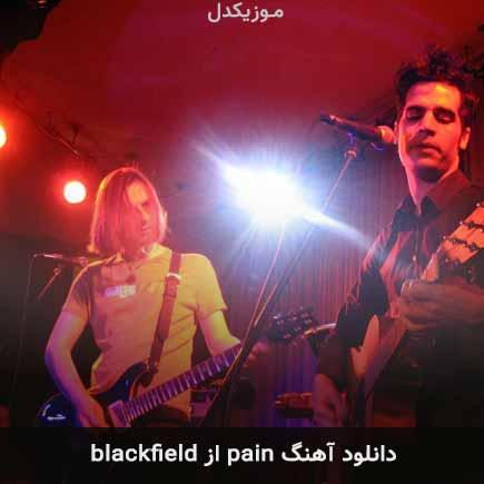 دانلود اهنگ pain blackfield