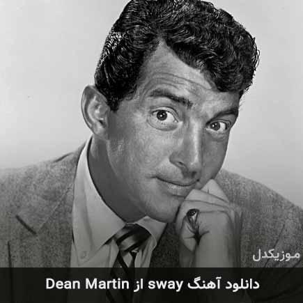 دانلود اهنگ sway Dean Martin