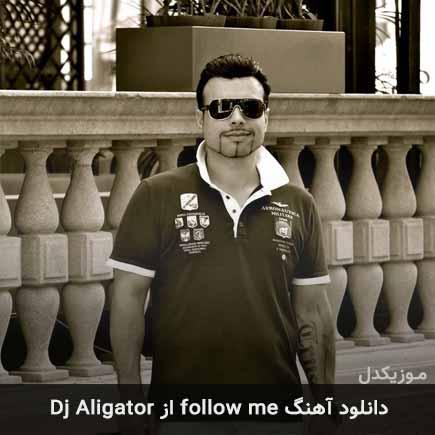 دانلود اهنگ follow me Dj Aligator