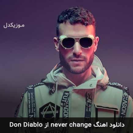 دانلود اهنگ never change Don Diablo