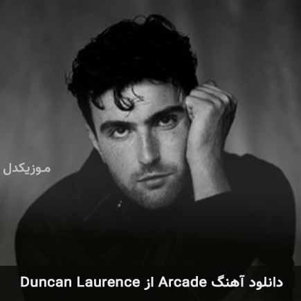 دانلود اهنگ Arcade Duncan Laurence