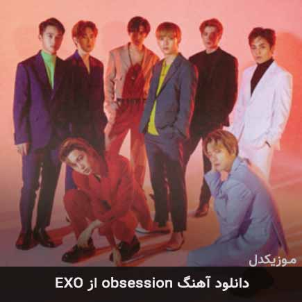 دانلود اهنگ obsession EXO