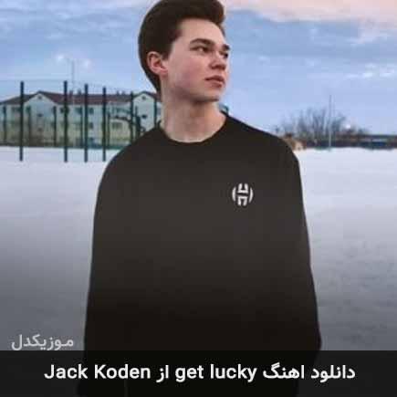 دانلود اهنگ get lucky Jack Koden