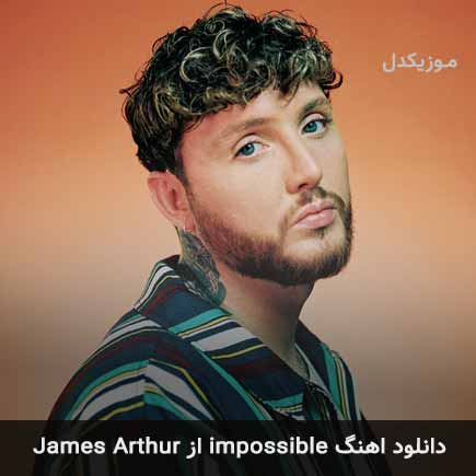 دانلود اهنگ impossible James Arthur