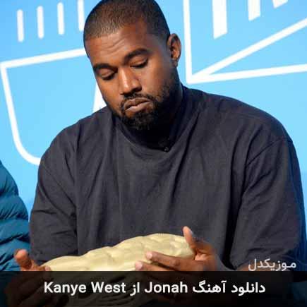 دانلود اهنگ Jonah Kanye West
