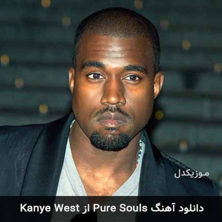 دانلود اهنگ Pure Souls Kanye West