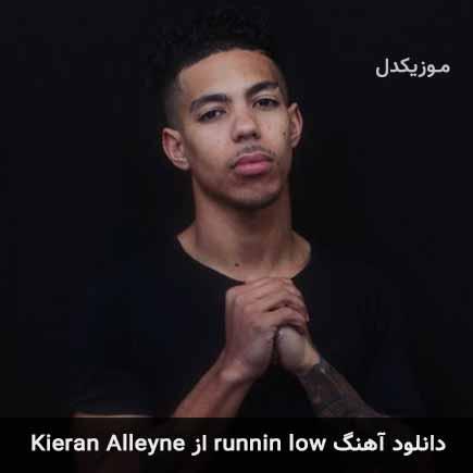 دانلود اهنگ runnin low Kieran Alleyne