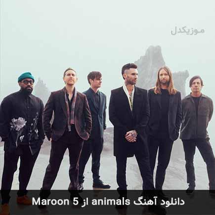 دانلود اهنگ animals Maroon 5