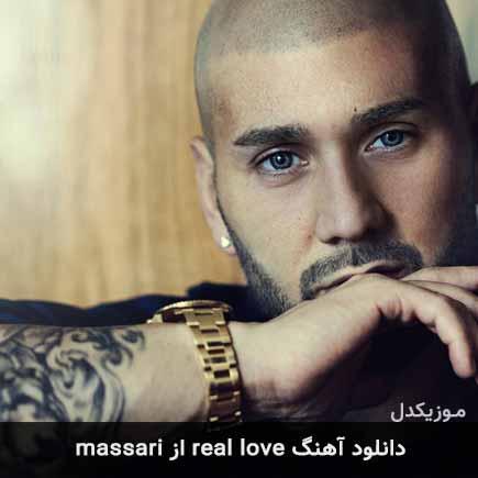 دانلود اهنگ real love massari