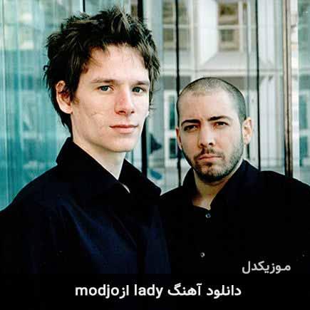 دانلود اهنگ Lady modjo