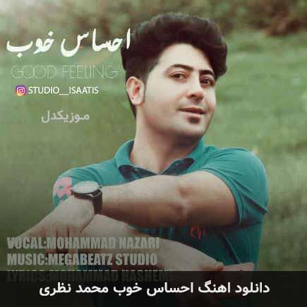 دانلود اهنگ احساس خوب محمد نظری