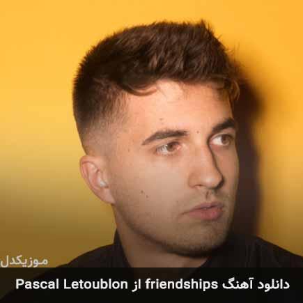 دانلود اهنگ friendships Pascal Letoublon