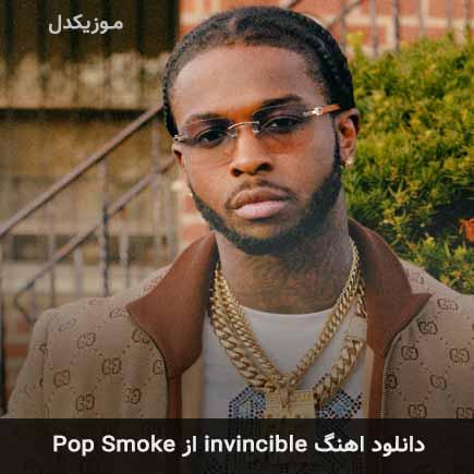 دانلود اهنگ invincible Pop Smoke