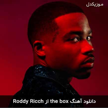 دانلود اهنگ the box Roddy Ricch