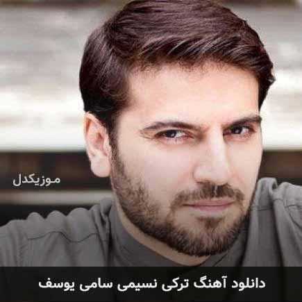 دانلود اهنگ نسیمی سامی یوسف
