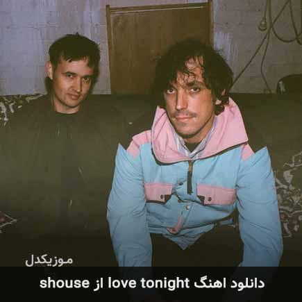 دانلود اهنگ love tonight shouse