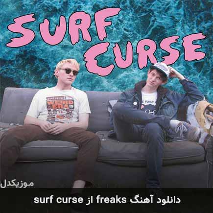 دانلود اهنگ freaks surf curse