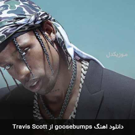 دانلود اهنگ goosebumps Travis Scott
